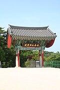 Korea-Gyeongju-Seokguram-17.jpg