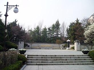 Dosan Park - Image: Korea Seoul Dosan Park 02