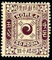 Korea 1885 stamp - 50 poon (bun).jpg
