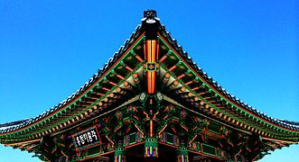 Korean Friendship Bell Roof - Los Angeles.JPG