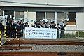 Kotesashi Station 2017-11-06 (39163658475).jpg
