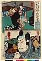 Koto nishiki imayo kuni zukushi 江都錦今様国盡 (Modern Style Set of the Provinces in Edo Brocade) (BM 2008,3037.09630).jpg