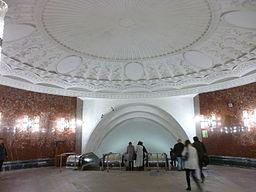 Krasniye Vorota north middle hall