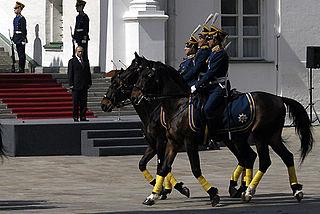 kremlin regiment wikipedia