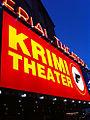 Krimi Theater.jpg