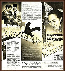 A square-shaped advertisement for the film Kris Mataram; it includes the title twice and various pieces of information regarding the film.