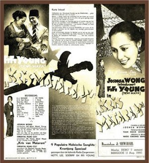 Oriental Film - Advertisement for Oriental's first production, Kris Mataram (1940)