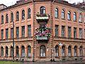 Kronshtadt, Saint Petersburg, Russia - panoramio (15).jpg