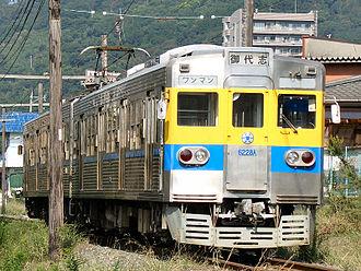 Kumamoto Electric Railway - A 6000 series train