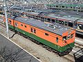 Kumoya143-koudu-rollingstock-center.JPG
