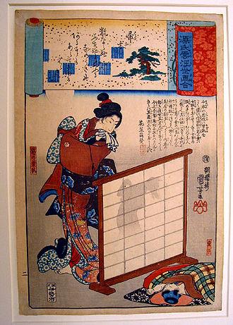 Kuzunoha - The kitsune Kuzunoha.  Note the shadow of a fox cast on the screen.  Print by Kuniyoshi.