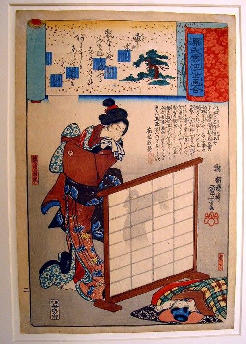Kuniyoshi Kuzunoha
