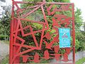 Kunstgartenm Puerto Varas 2015 11 13 fRF 01.jpg