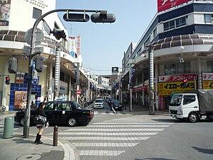 Kurihama, Yokosuka - Image: Kurihama Shōtengai 1