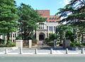 Kurume-university headquarters 1.jpg