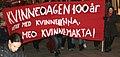 Kvinnedagen 100 år, markering i Oslo i 2011.jpg