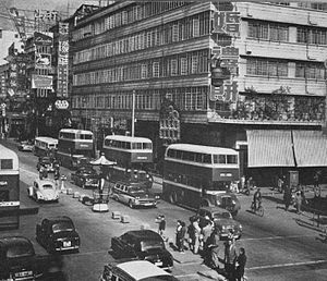 1960s in Hong Kong - Nathan Road, Kowloon 1960