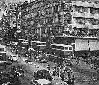 1960s in Hong Kong - Nathan Road, Kowloon 1960