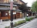 Kyoto - panoramio (6).jpg