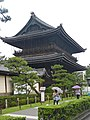 Kyoto Imperial Palace (4791438462).jpg