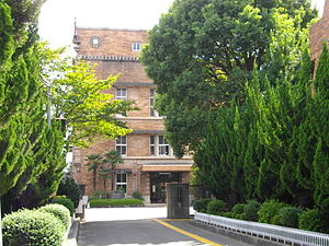 Kyoto Prefectural Toba High School.JPG