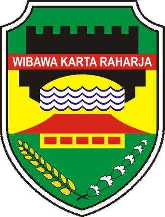 Purwakarta Regency - Image: Lambang Kabupaten Purwakarta