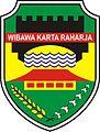 Lambang Kabupaten Purwakarta.jpg
