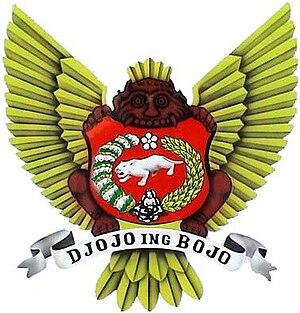 Kediri, East Java - Image: Lambang Kota Kediri