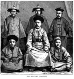 """Sibo military colonists"", picture drawn during Henry Lansdell visit to today's Qapqal County in 1882"
