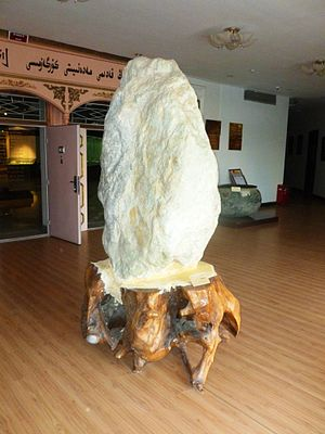"Nephrite - Large ""mutton fat"" nephrite jade displayed in Hotan Cultural Museum lobby."