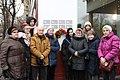 Last Address Sign - Moscow, Dmitrovskoye Highway, 1, k. 1 (2019-12-07) 19.jpg
