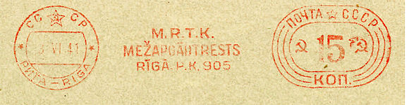 Latvia stamp type B7.jpg