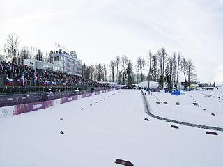 skiing venue