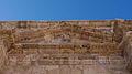 Le Tétrapyle Nord de Jerash - 8 novembre 2014 01.jpg