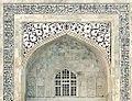 Le Taj Mahal (Agra) (8521865729).jpg