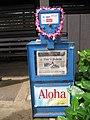 Lei Greeting and a Big Island Aloha - panoramio.jpg