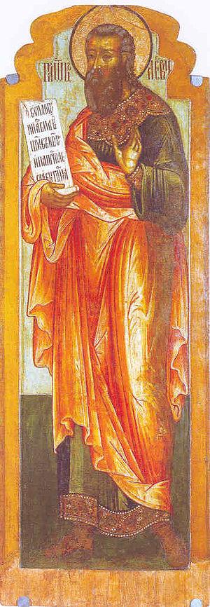 Levi - Levi, Russian icon