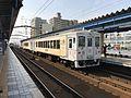 "Limited Express ""Umisachi-Yamasachi"" at Miyazaki Station.jpg"