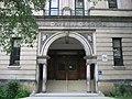 Linden Avenue School Archway.jpg