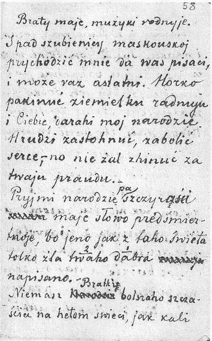List Kalinoŭskaja