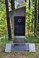 Liubeshiv Volynska-grave of Jews shot-details.jpg
