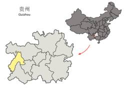 Location of Liupanshui Prefecture within Guizhou