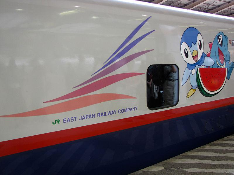 File:Logo Asama.jpg