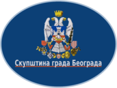 Logo of City Assembly of Belgrade.png