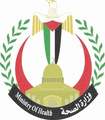 Logo of the Palestinian Ministry of Health.png