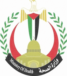 Health Minister of the State of Palestine