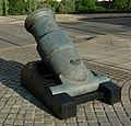 London-Woolwich, Royal Arsenal, cannon 7.jpg