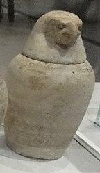 Français: Vase à viscère (canope) de la dame Taremetenbastet