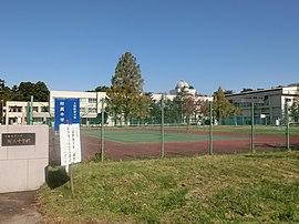 Lower Secondary School Attached to Joetsu University of Education.JPG