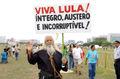 Lula7setembro 123115.jpeg